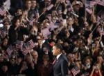 奥巴马连任对IT业意味着什么?