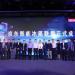 串联智能终端数据孤岛,京东发起智能冰箱联盟