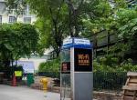 公共电话亭欲改造为WiFi亭 WiFi成3G竞争重点