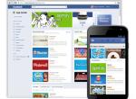 Facebook移动应用程序中心用户突破1.5亿