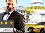 出租车应用myTaxi开进美国市场