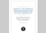 PCAST报告:美国政府网络安全现状与对策