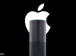 """抢夺智能家居市场""""出口"""",苹果最快今年夏季推人工智能音箱"""
