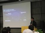 bCamp技术沙龙:区块链+云计算的四个热门应用
