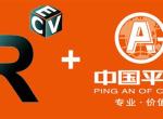 中国平安建成全球最大商业区块链平台