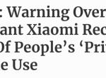 """小米记录数百万人""""私密""""的使用信息:数据被上传至阿里云服务器"""