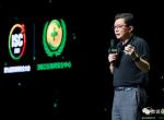 谭晓生:中国网络安全的商业与创新