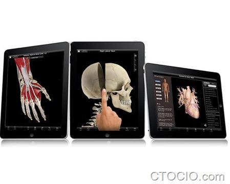 02_ipad-3d4medical-apps_full