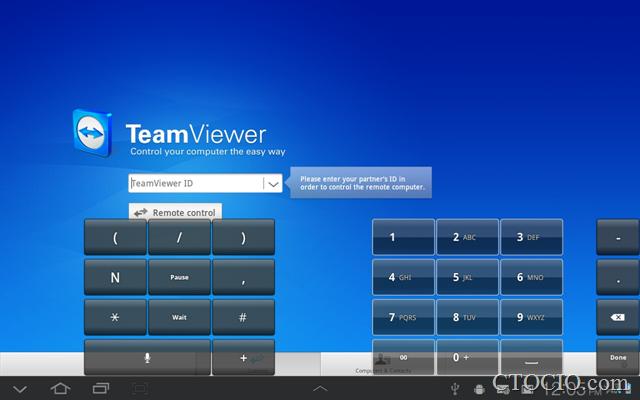 teamviewer_2_08232012