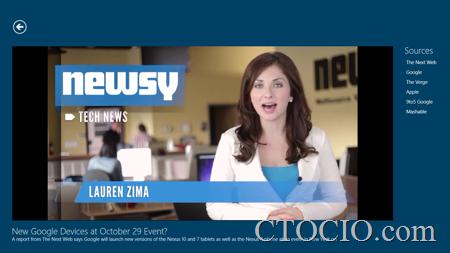 Newsy Screen