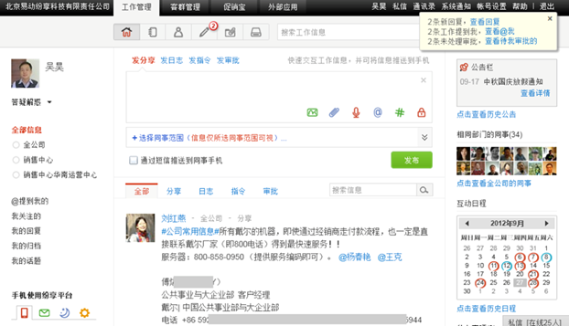 fenxiang