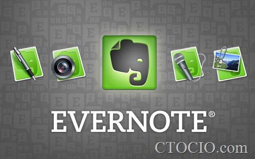 印象笔记Evernote