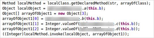 APP恶意代码