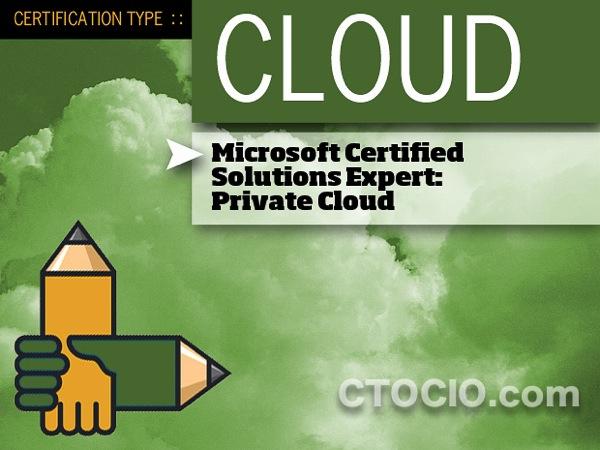 微软云计算认证 5