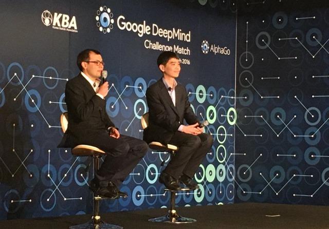 李世石 AlphaGo谷歌人机大战1