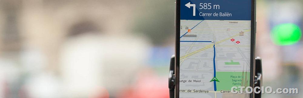 HERE全球公交地铁APP2
