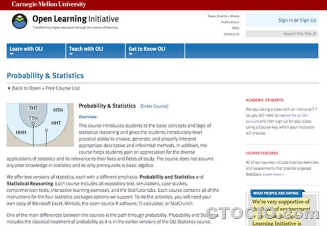 卡内基梅隆大学统计与分析入门教程