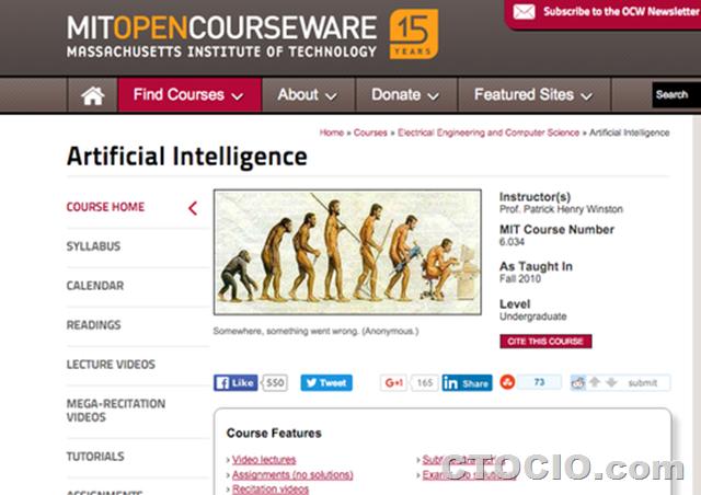 麻省理工学院人工智能入门课程