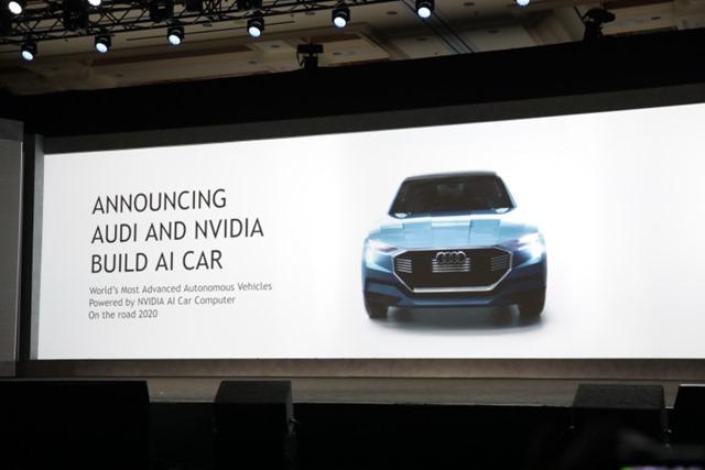 奥迪英伟达推出AI人工智能自动驾驶汽车