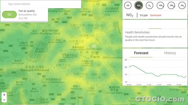 breezometer-大城市空气污染实时监控地图3