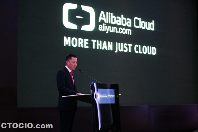 alibaba-cloud-医疗人工智能