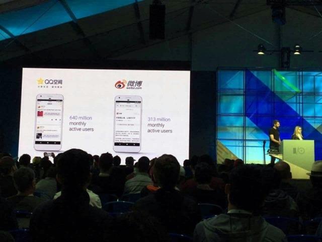 谷歌IO开发者大会 QQ空间 新浪微博AMP