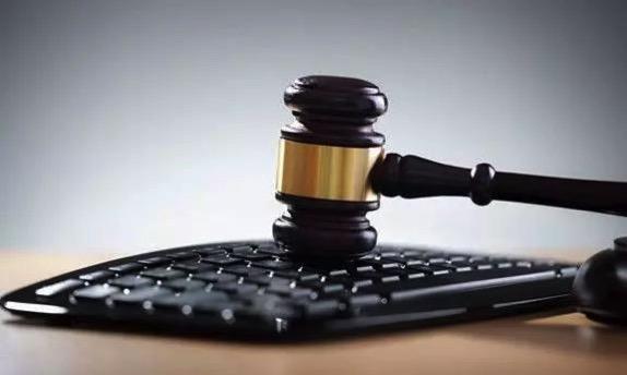 法律人工智能