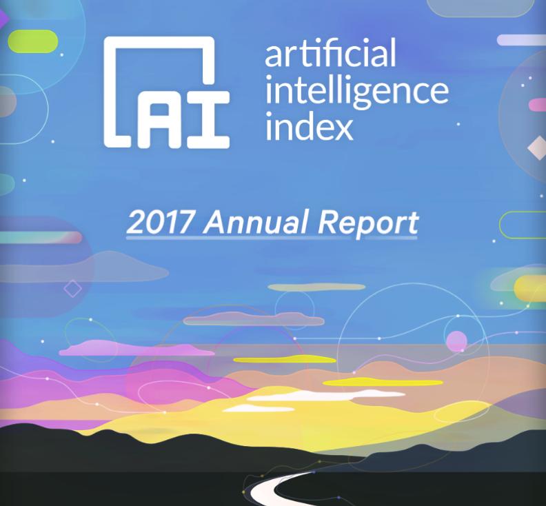 2017人工智能指数报告