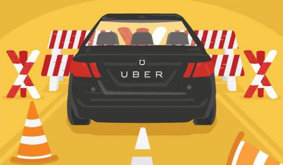 Uber共享出行滴滴出行