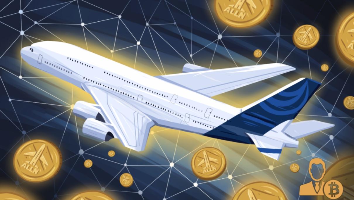 航空区块链