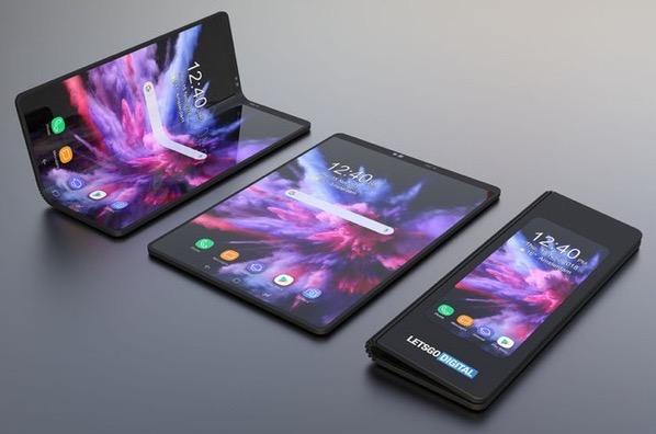 三星折叠屏手机
